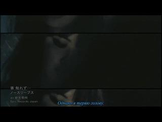 No Sleeves (no3b) - Kuchibiru  (������� ��������)
